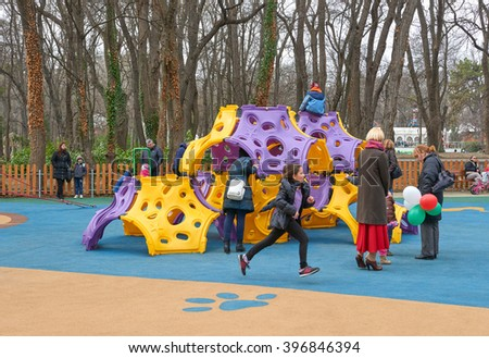 VARNA, BULGARIA, 03.03.2016: Opening of a new children playground in the seaside park of Varna with the support of the European Union in Varna Bulgaria