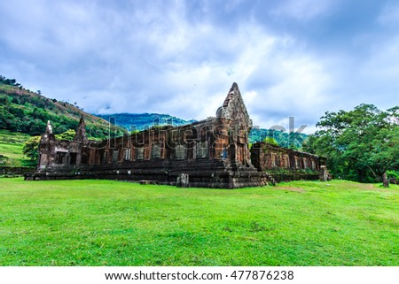 Vat Phou or Wat Phu is the UNESCO world heritage site in Champasak, Southern Laos, Wat Phou Hindu temple in the Khmer Empire located in the capital of the Champasak Laos