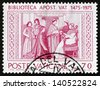 VATICAN - CIRCA 1975: a stamp printed in the Vatican shows Investiture of First Librarian Bartolomeo Sacchi by Pope Sixtus IV, 500th Anniv. of Founding of the Vatican Apostolic Library, circa 1975 - stock photo