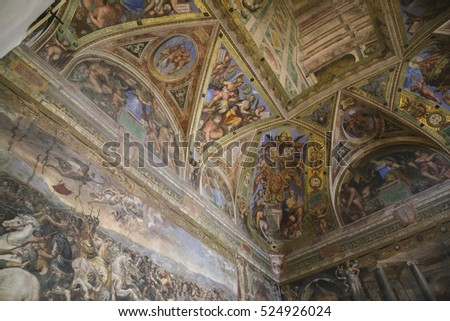 Vatican City - August 10, 2016 : Vatican City indoor interior