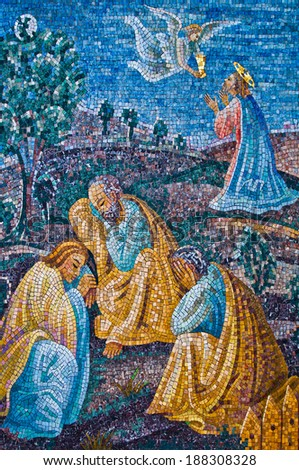VATICAN CITY - SEPTEMBER 21: The Prayer of Jesus in the Garden of Gethsemane mosaic in the St. Peter's Basilica on September 21, 2013 in Vatican City, Italy. - stock photo
