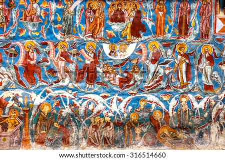 Vatra Moldovitei, Romania, July 06, 2015: Moldovita Monastery, one of the famous painted monasteries in Romania, Unesco Heritage, Romania - stock photo