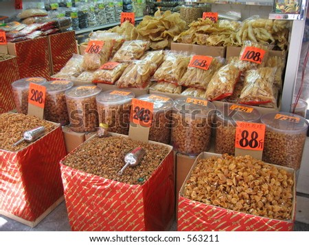 Vats of Chinese dried foods and medicine in Hong Kong