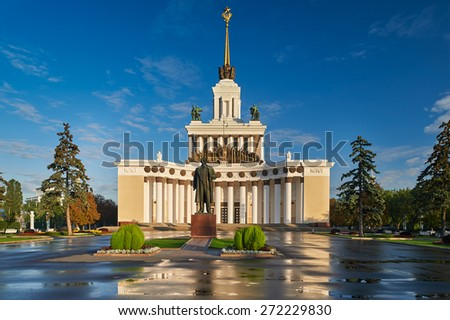 """VDNH (VVC) - """"Exhibition centre of Achievements of National Economy"""", has been built in 1934-1954, First pavilion. Moscow, Russia. - stock photo"""