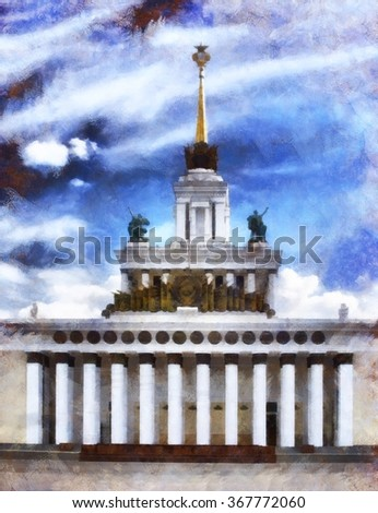 "VDNH (VVC) - ""Exhibition centre of Achievements of National Economy"", Old soviet building with sculpture in Moscow, Russia. Watercolor Painting"
