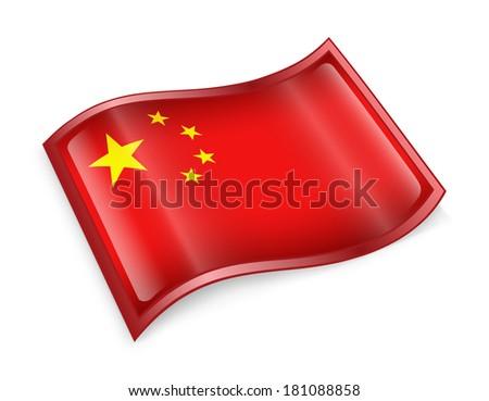 Vector - EPS 9 format. Image - China Flag Icon, isolated on white background. - stock photo