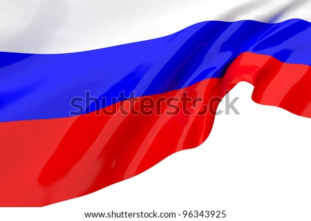 Vector Flags of Russia - stock photo