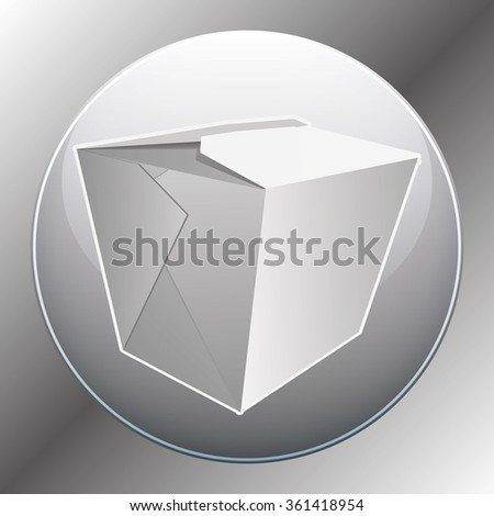 Vector open gift box illustration. Elements are layered separately in vector file. - stock photo