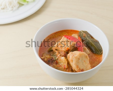 Vegan Food, A Delicious Thai Spicy Red Curry with Textured Vegetable Protein, Pineapple and Coconut Milk. - stock photo