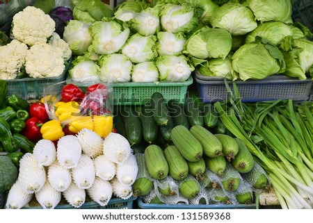 vegetable at the asian market - stock photo