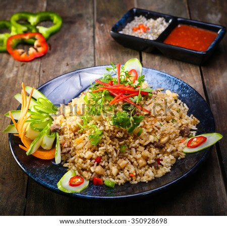Vegetable Fried Rice recipe focus yummy asia