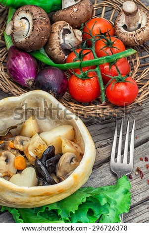 vegetable hot plate made of baked dough cooked in  rustic style.Photo tinted - stock photo