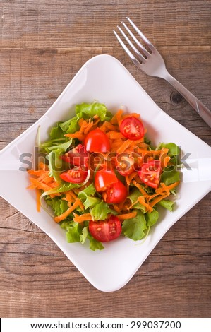 Vegetable salad. - stock photo