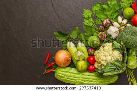 Vegetables for health. - stock photo
