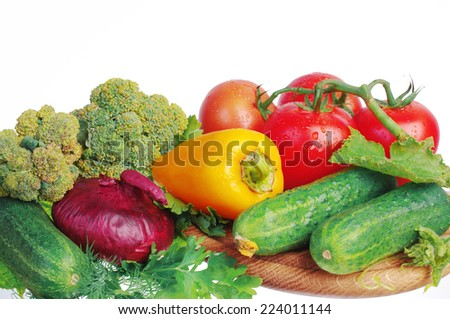 Vegetables isolated in white - stock photo