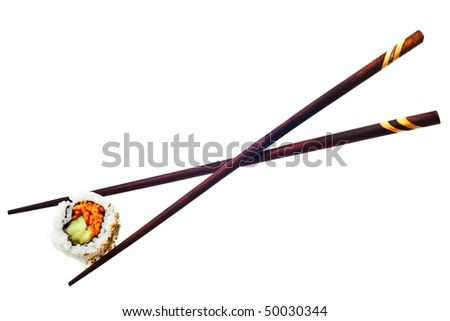 Vegetarian sushi California roll with rice and seaweed isolated on white background - stock photo
