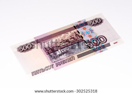 VELIKIE LUKI, RUSSIA - AUG 1, 2015: 500 Russian rubles bank note. Ruble is the national currency of Russia