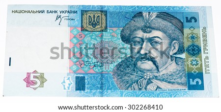 VELIKIE LUKI, RUSSIA - AUG 1, 2015: 5 Ukrainian hryvnia made in 2005. Hryvnia is national currency in Ukraine