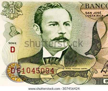 VELIKIE LUKI, RUSSIA - JULY 30, 2015: 5 Costa Rican colones bank note. Colones is the national currency of Costa Rica
