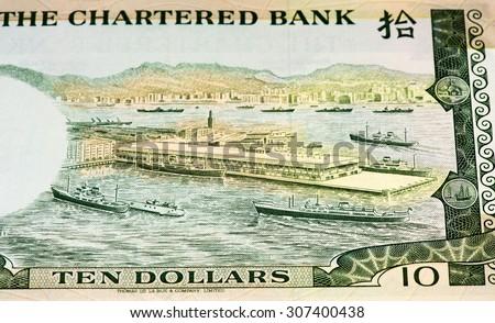 VELIKIE LUKI, RUSSIA - JULY 30, 2015: 10 Hong Kong dollar bank note. Hong Kong dollar is the national currency of Hong Kong - stock photo
