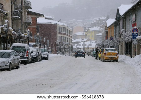 VELIKO TARNOVO, BULGARIA - JANUARY 6, 2017: Snowfall in the town on the winter day