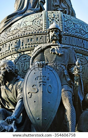 VELIKY NOVGOROD, RUSSIA -JUNE 17,2015. Sculptural group Calling Vikings to Russia with the sculpture of  the first prince Rurik at the monument Millennium of Russia
