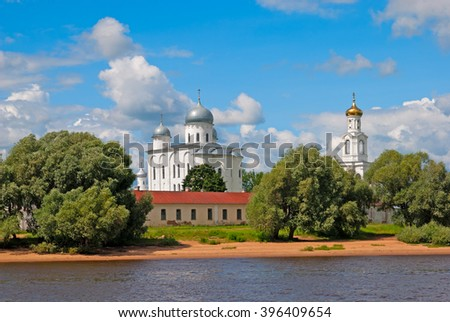 Veliky Novgorod. Russia. The St. George's (Yuriev) Orthodox Male Monastery on the bank of The Volkhov River.