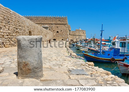 Venetian fortress in Heraklion harbor. Crete, Greece - stock photo