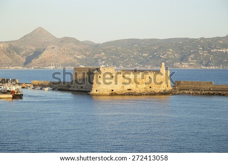 Venetian fortress Koules in Heraklion, Crete - view from the sea - stock photo