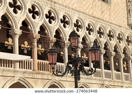 Venetian gothic architecture on The Doge's Palace (Italian Palazzo Ducale) balustrade, Venice, Italy. Selective focus image - stock photo