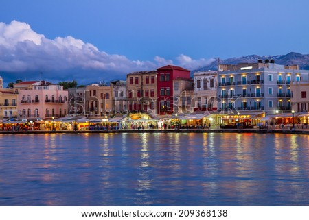 venetian habour of Chania  at blue night, Crete, Greece - stock photo