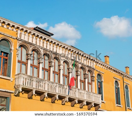 Venetian Institute of Science on a sunny day - stock photo