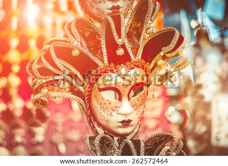 Venetian masks on the marke in Venice, Italy - stock photo