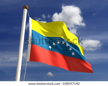 Venezuela flag (with clipping path) - stock photo