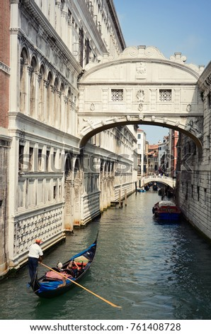 Venice - Bridge of Sighs, Ponte dei Sospiri, Italy