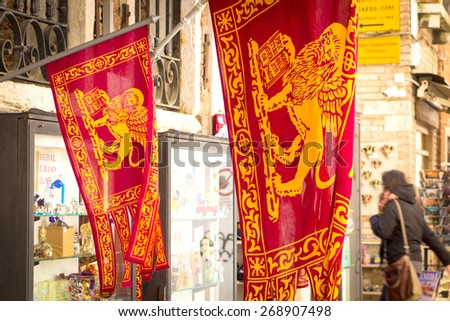 Venice flag with winged lion