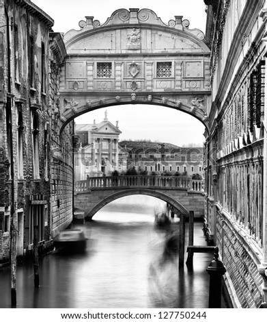 Venice, HDR - stock photo