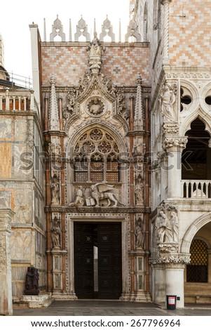VENICE, ITALY - JUN 1, 2014: The Scuola Grande di San Marco  in Venice, It originally was the home to one of the six major sodalities or Scuole Grandi of Venice. - stock photo