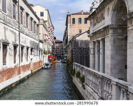 VENICE, ITALY - on APRIL 30, 2015. Typical urban view