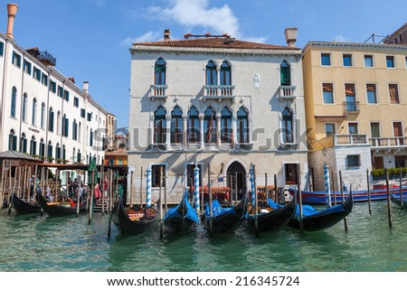 VENICE, ITALY - 23rd of August 2014:Typical Italian buildings in Venice on 23rd of August 2014 in VENICE, ITALY