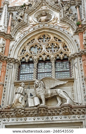Venice, Italy, Saint Mark lion  - stock photo