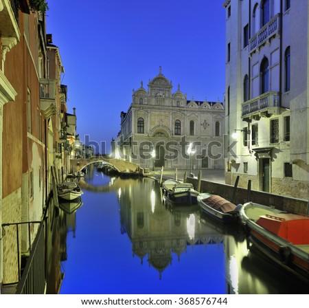 Venice - La Scuola Grande di San Marco  - stock photo