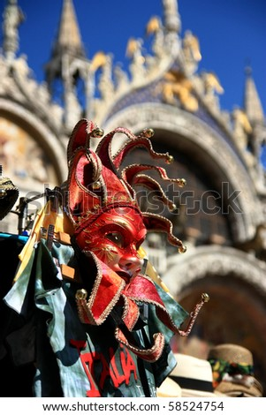 venice mask with st mark basilica as background