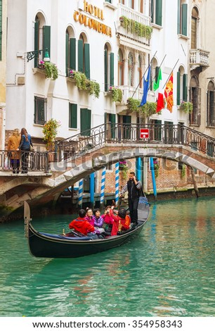 VENICE - NOVEMBER 20: Gondola with tourists on November 20, 2015 in Venice, Italy. The gondola is a traditional, flat-bottomed Venetian rowing boat well suited to the conditions of the Venetian lagoon
