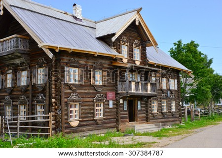 Vepskiy ethnographic museum in Karelian north. It's  very old ( 100 y.o.) wood house is real Karelian treasure. Sheltozero, Karelia. Russian Federation.  07.19.2015