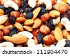 Verity Nuts background. - stock photo