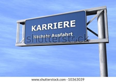 Verkehrsschild - Karriere - stock photo