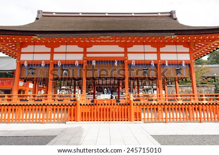 Vermilion structure at the famous Fushimi Inari Shinto shrine in Kyoto, Japan - stock photo