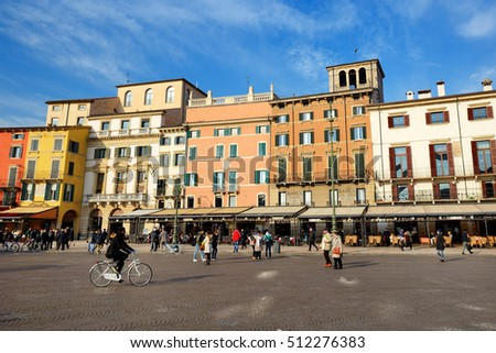VERONA, ITALY - DECEMBER 15: The view of the Piazza Bra and tourists on December 15, 2015 in Verona, Italy. More then 46 mln tourists is expected to visit Italy in year 2015.