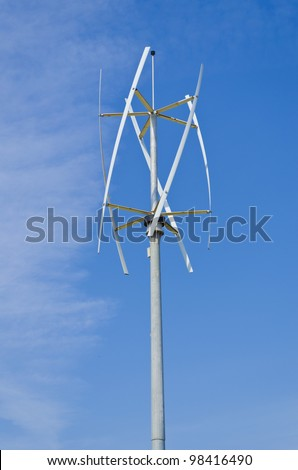Vertical axis silent wind turbine - stock photo
